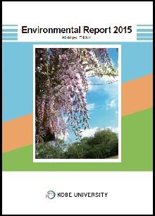 environmental-report_2015_en